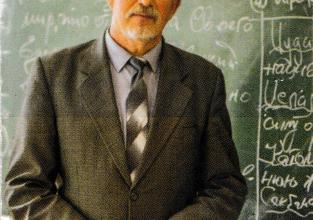 Чернышев Виктор Михайлович