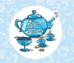 """Мученики Севастийские. """"Вопросы Веры и Фомы, или Чай с вареньем""""."""