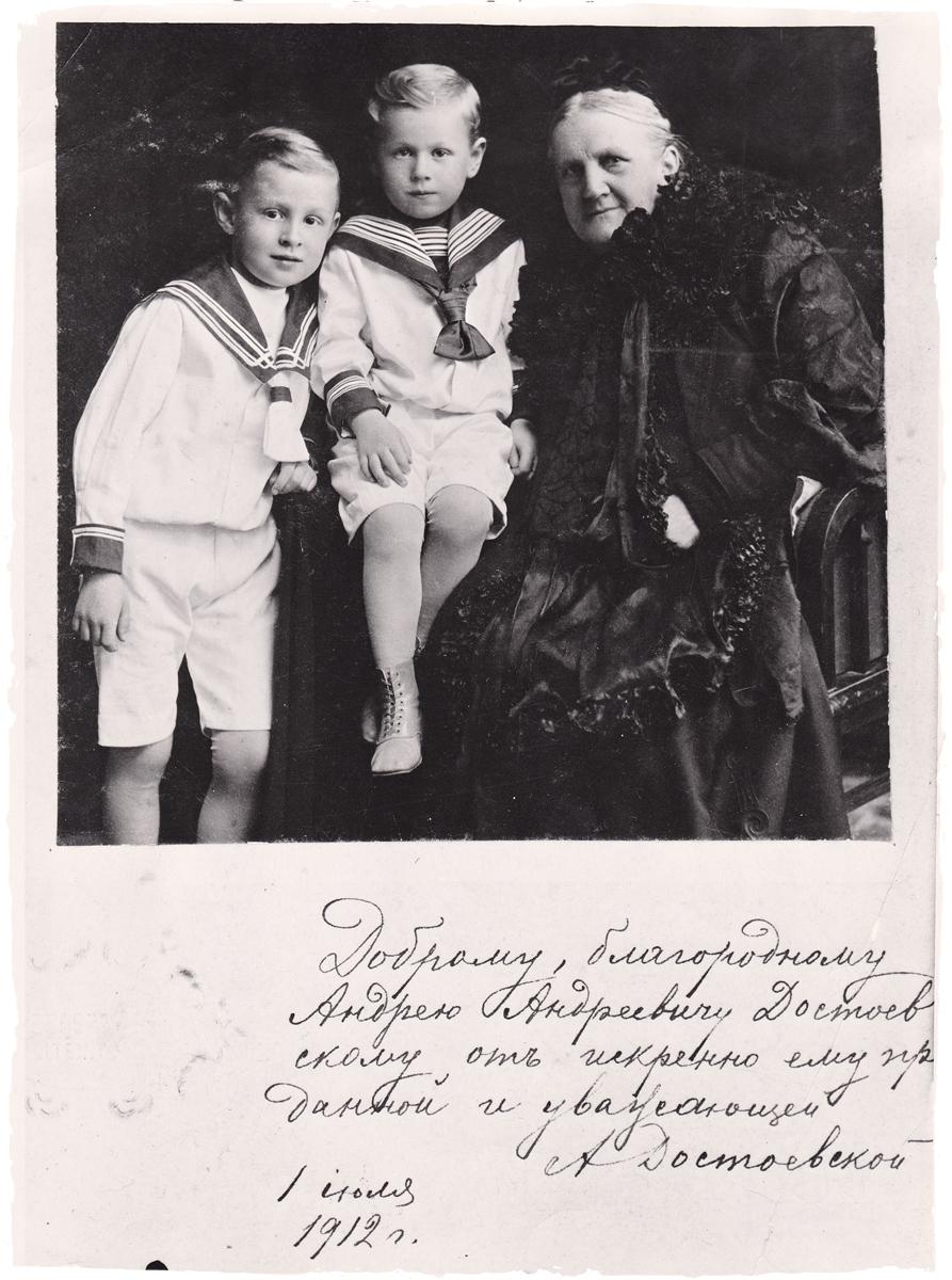 Dostoevskaya_2