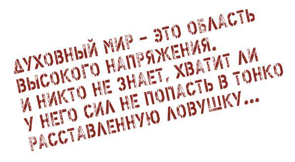 vopros_zag_10