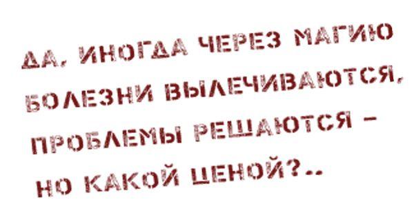 vopros_zag_7