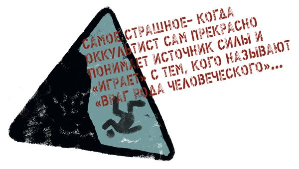 vopros_zag_9
