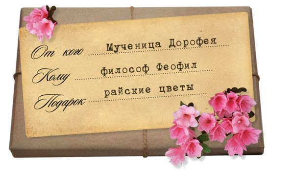 02_gift-700x409