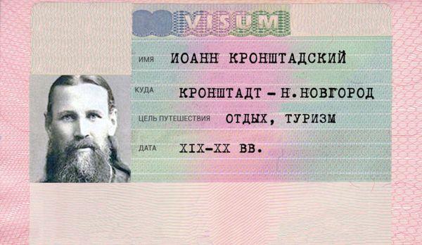 1_Svyatie_vizi_Ioann_Kronshtadtsky-2-e1470664889152-700x406