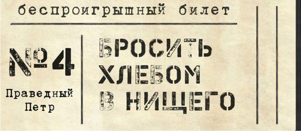 N4_Petr-700x306
