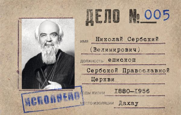 Nikolay_Serbsky-700x449