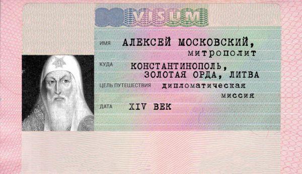 Svyatie_vizi_svtAlexyi-1-700x404