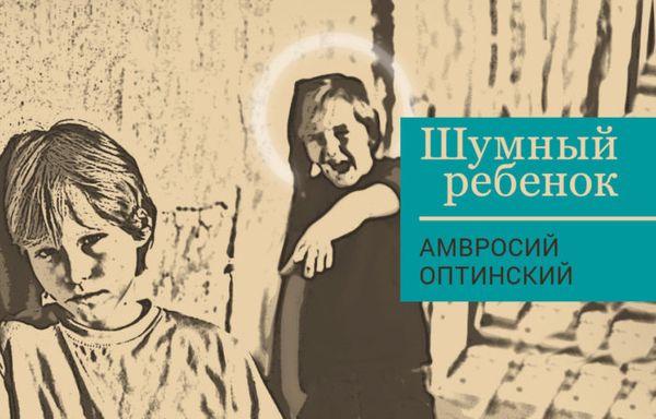 Svyatye_childhood2-700x449