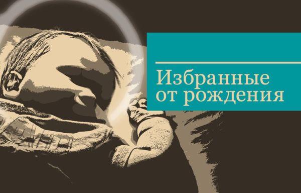 Svyatye_childhood5-700x449