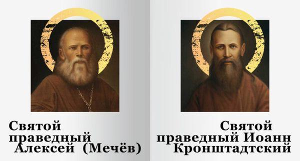 n_Kronshtadtsky_Mechev-700x377