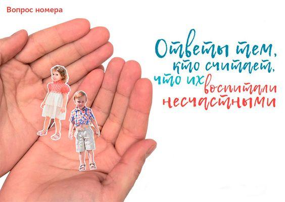 Vopros_zast