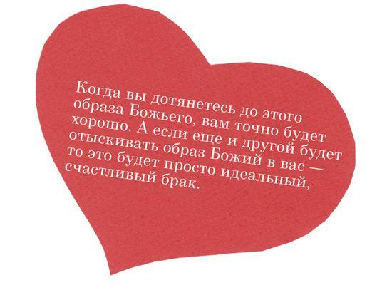 Hearts_3