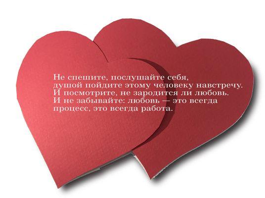 Hearts_5