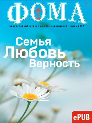 cover_171
