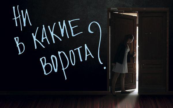 Vopros_1