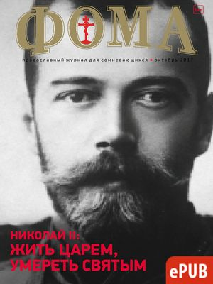 cover_174