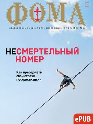 cover_176