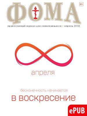 cover_N180_1200x900