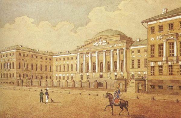 Universitet-v-1820-godu