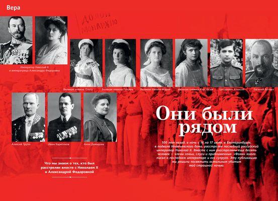 Romanovs1