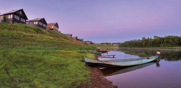 Sever_boat
