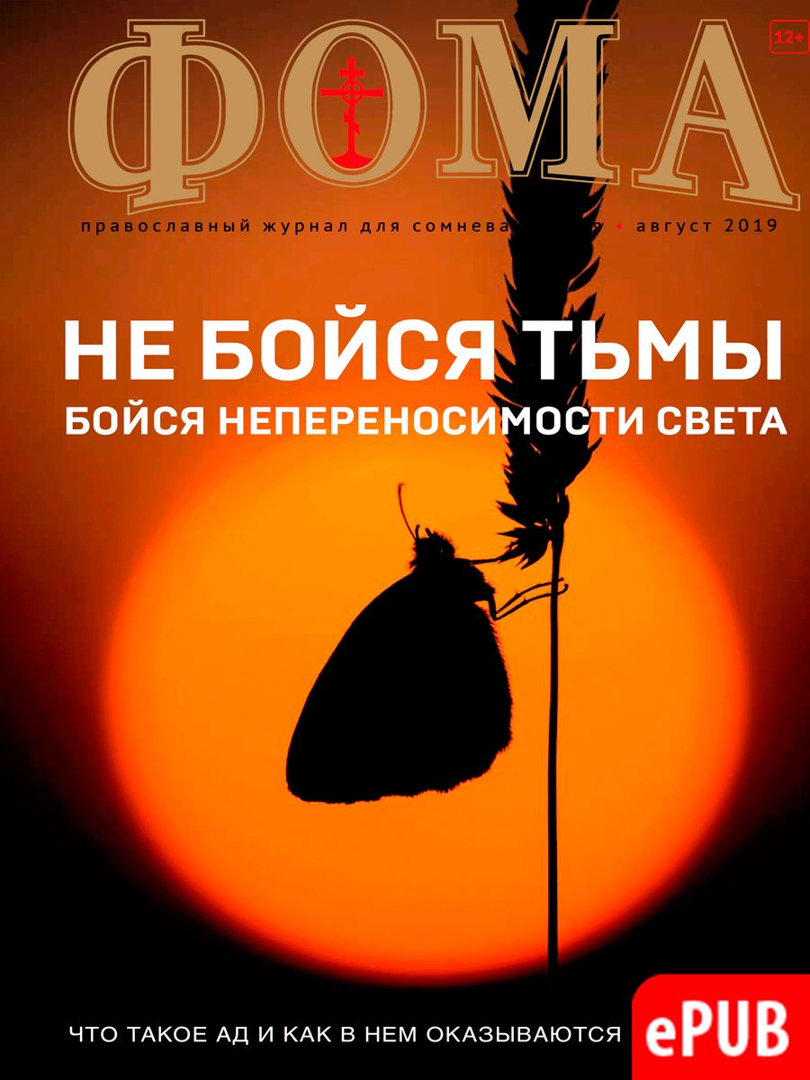cover_196