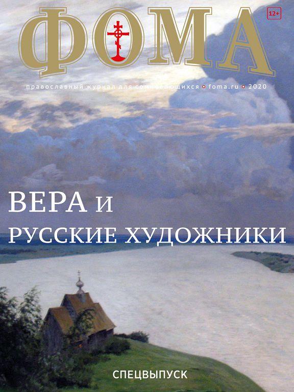 cover_epub