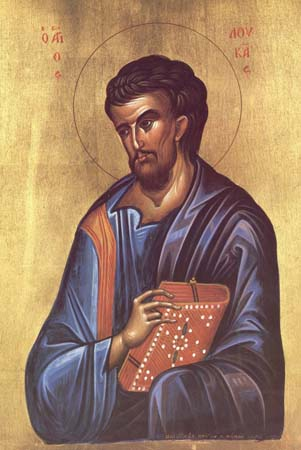 Apostol-i-Evangelist-Luka